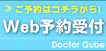 yoyaku155_73c